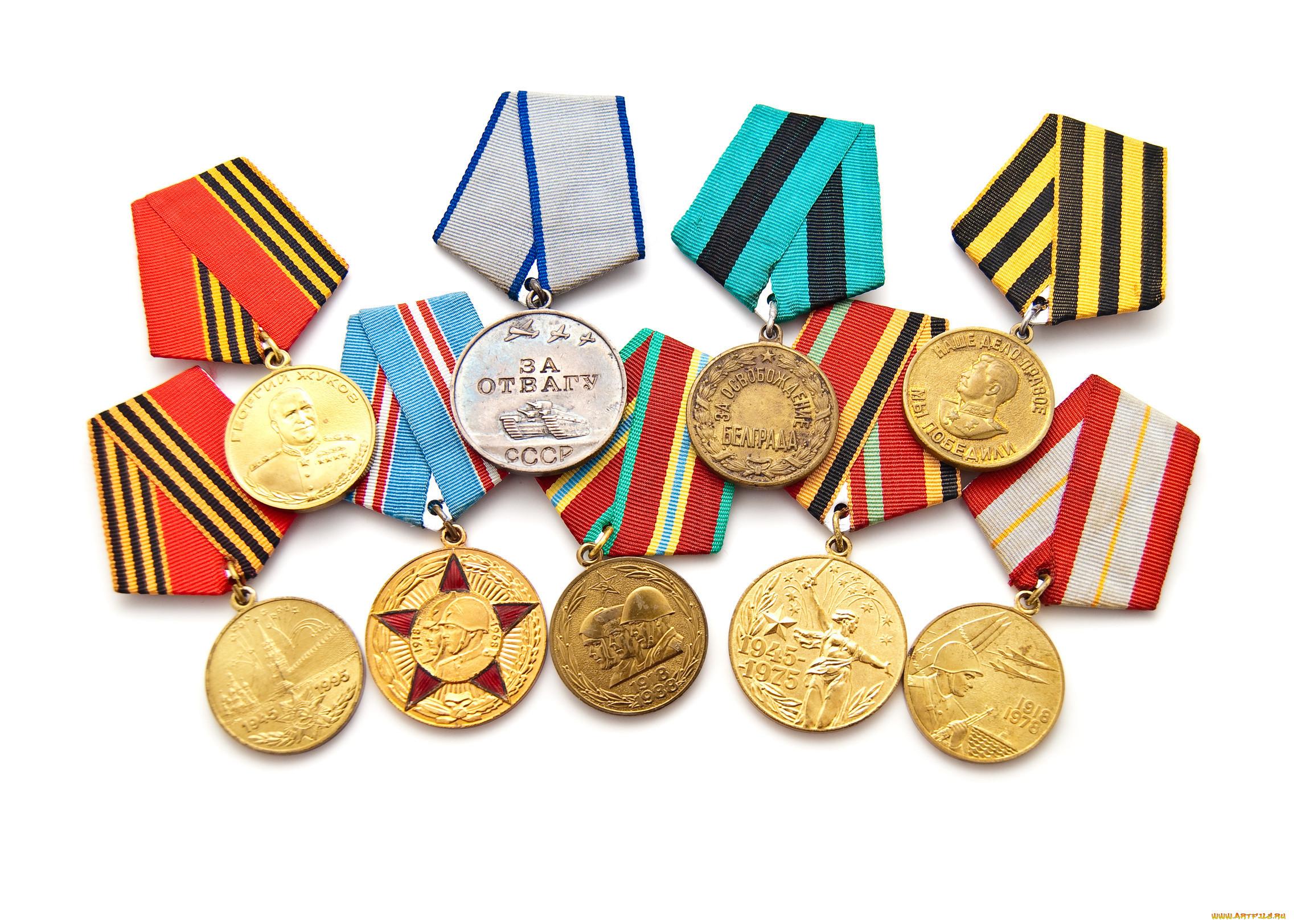 Картинки ордена и медали вов 1941-1945 понадобилось мне